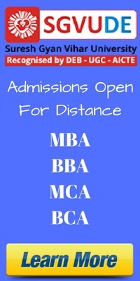 Anna University Distance Education MBA Courses Admission Fee