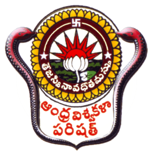 Andhra University Distance Education